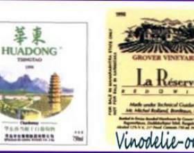 Виноделие в азии фото