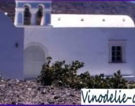 Виноделие в греции фото