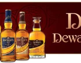 Виски dewar's: история бренда фото