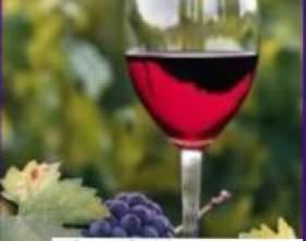 Вкус вина фото