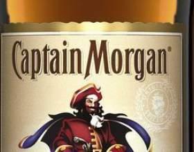 Вкусный ром капитан морган фото