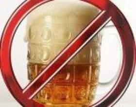 Влияние запрета на продажу пива в общественных местах фото