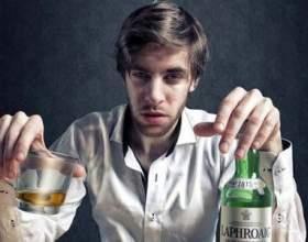 Стадии и признаки алкогольной зависимости у мужчин и женщин фото