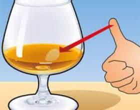 Как правильно пить коньяк фото
