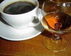Кофе с коньяком фото