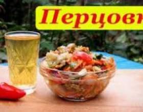 Перцовая настойка , рецепт фото
